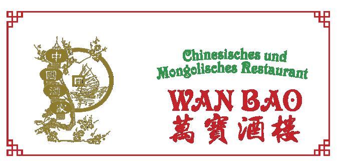 wab-bao-restaurant